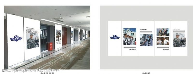 展板模板海军企业文化墙