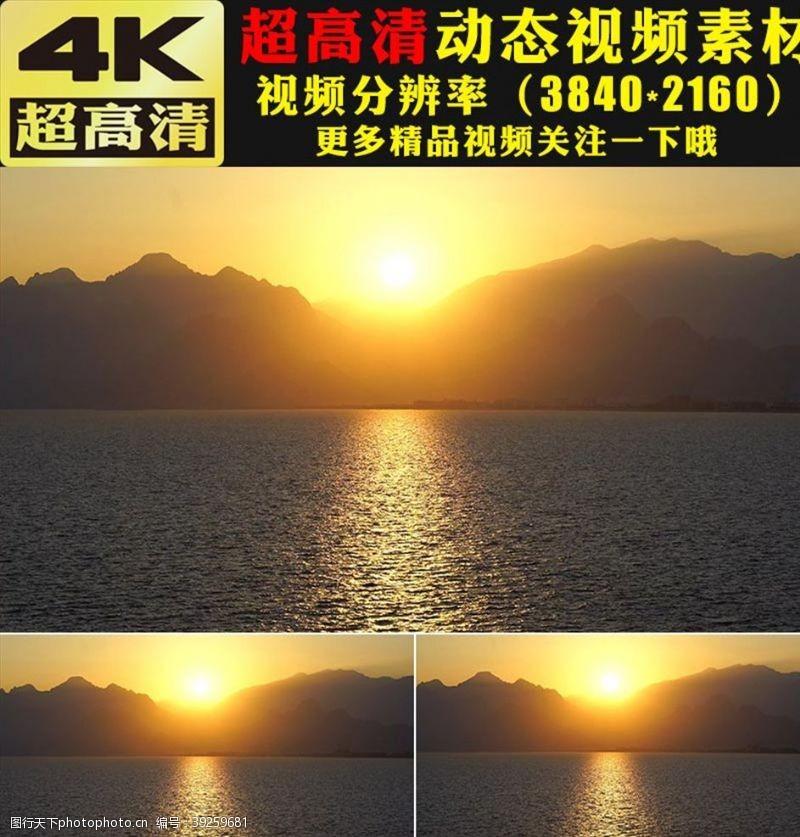 动态视频素材海上高山日出日落实拍视频素材