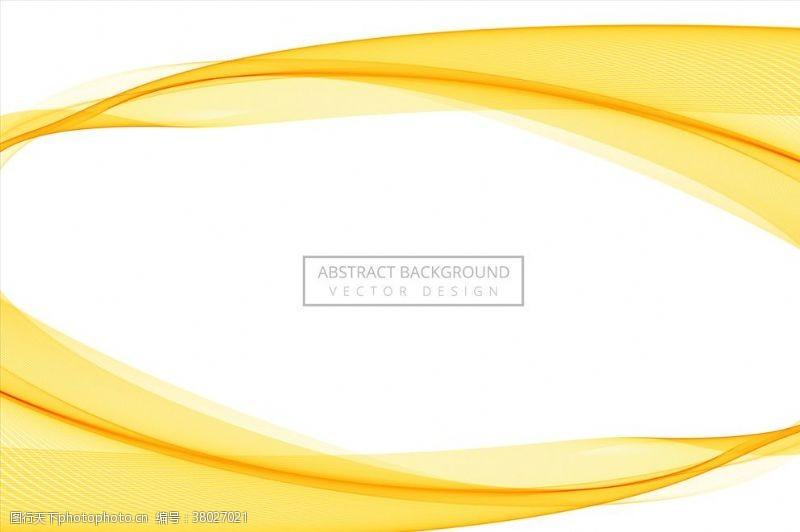 淘宝背景黄色曲线