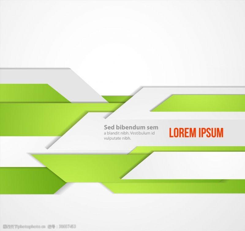 淘宝背景绿色几何背景