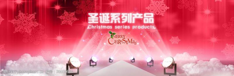 海报设计圣诞节优惠