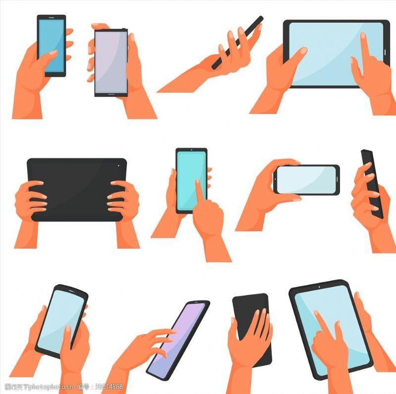 手机上网玩手机
