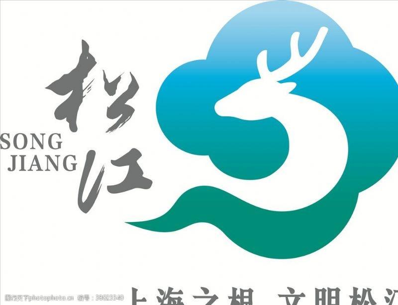 文明松江logo