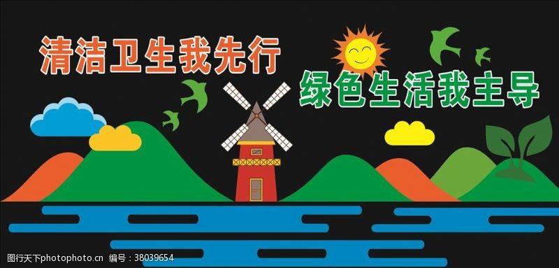 cdr新农村文化乡村振性