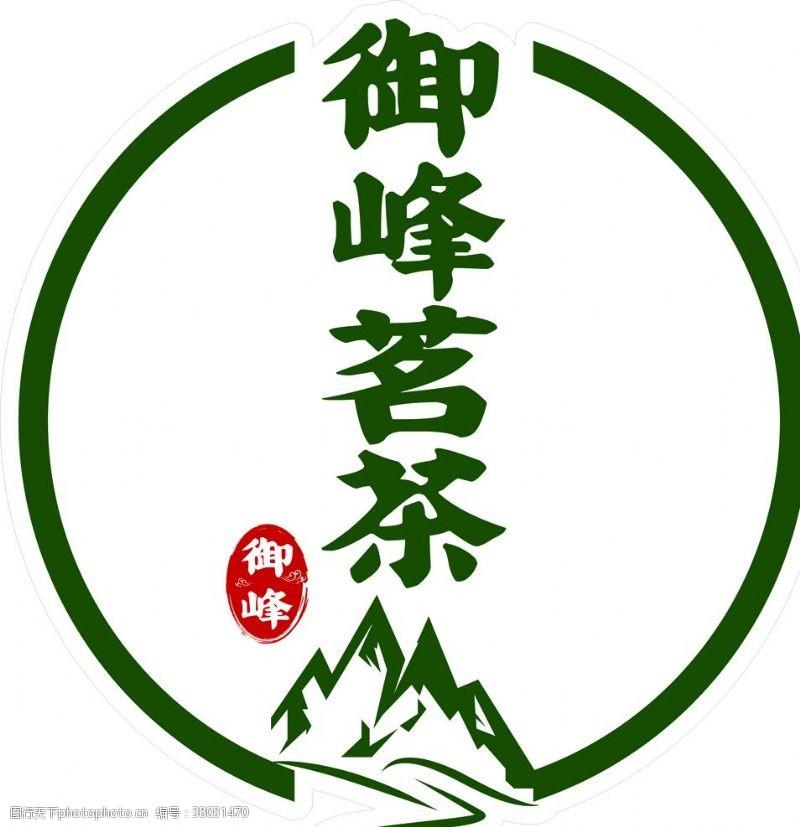 茶标志御峰茗茶logo