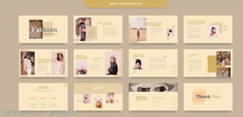 板式杂志画册内页排版