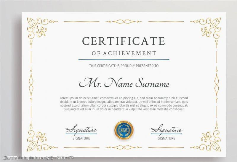 单位证书设计