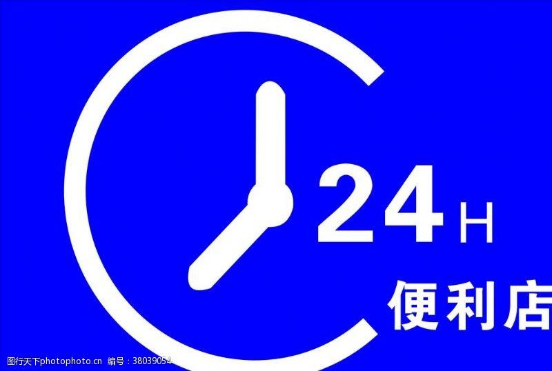 cdr24小时