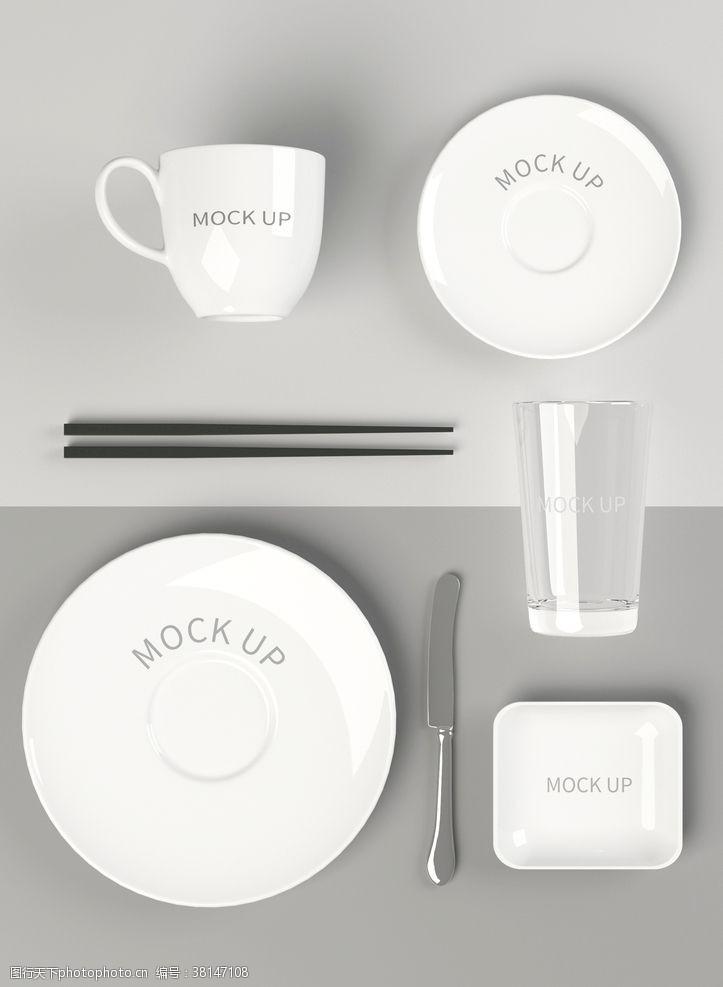 西餐餐具餐具VI样机