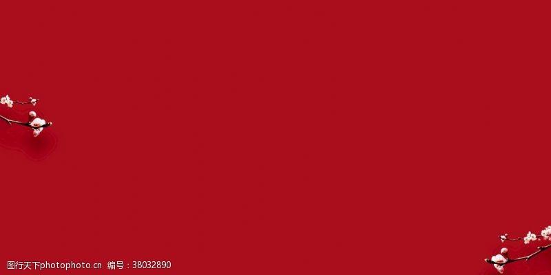 设计红色活动喜庆梅花大气背景图