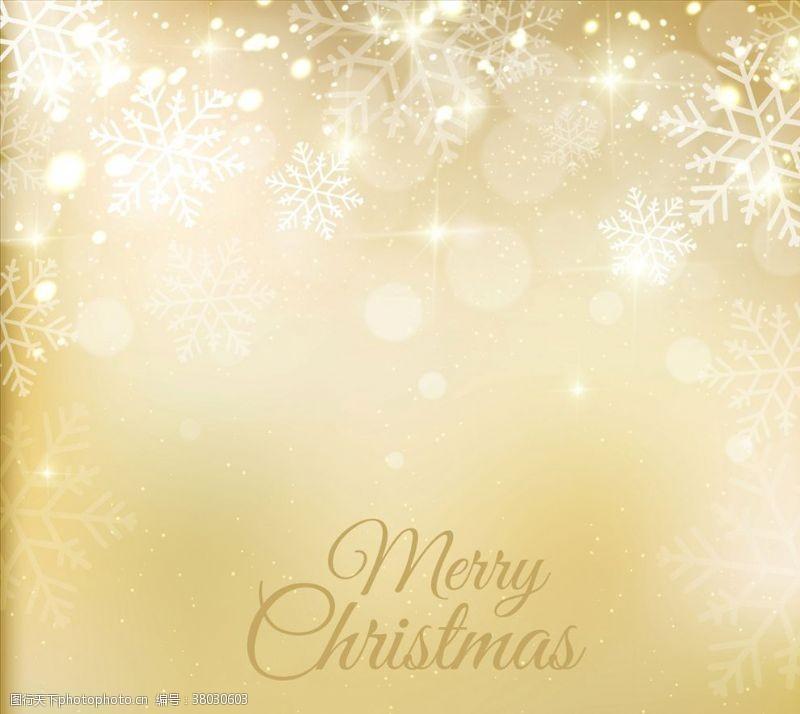 金色圣诞背景