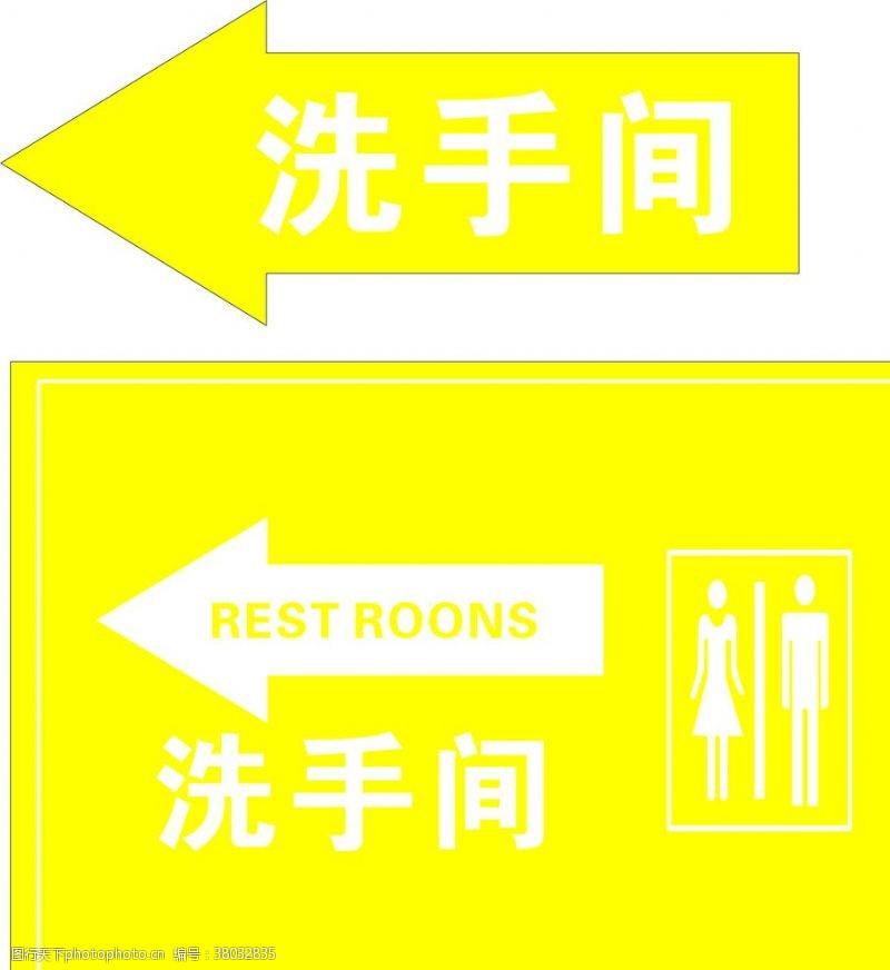 设计洗手间