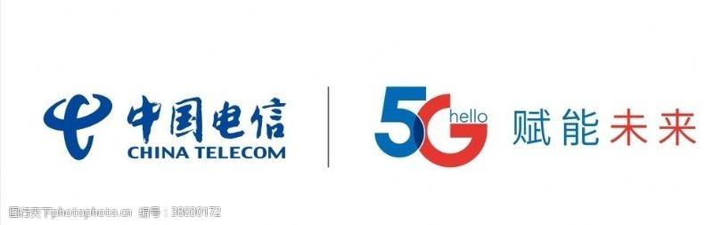 4g中国电信