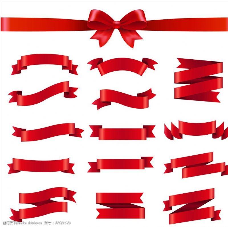 展板模板装饰带