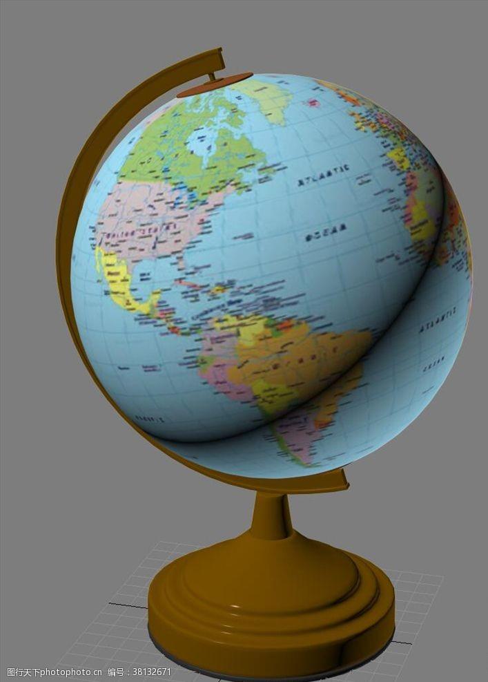 3d设计模型地球仪模型