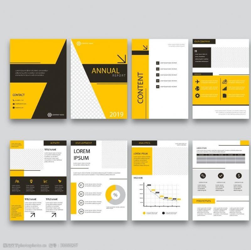 公司简介企业画册单页设计
