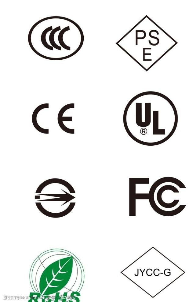 fc认证图标