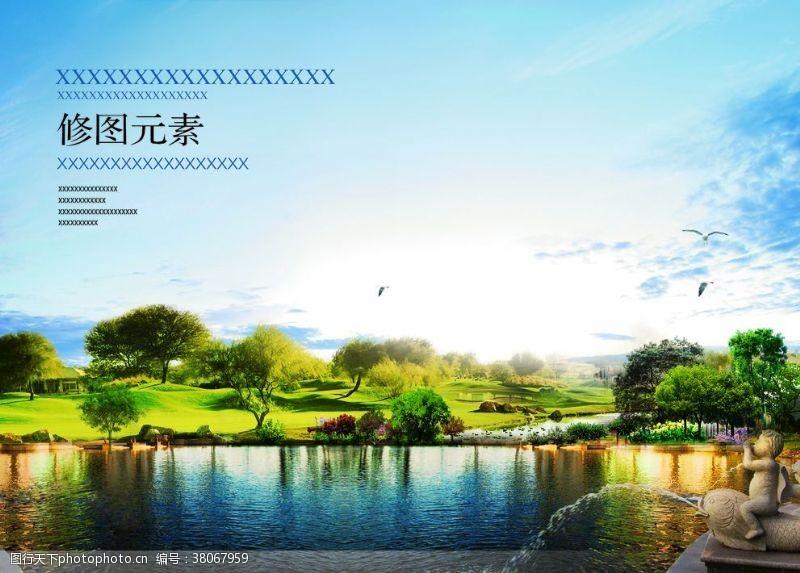 欧式喷泉园林景观修图元素