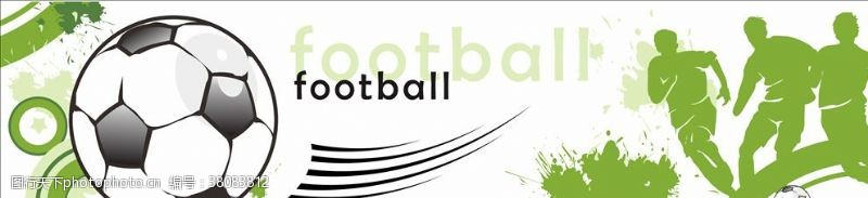 足球广告运动足球