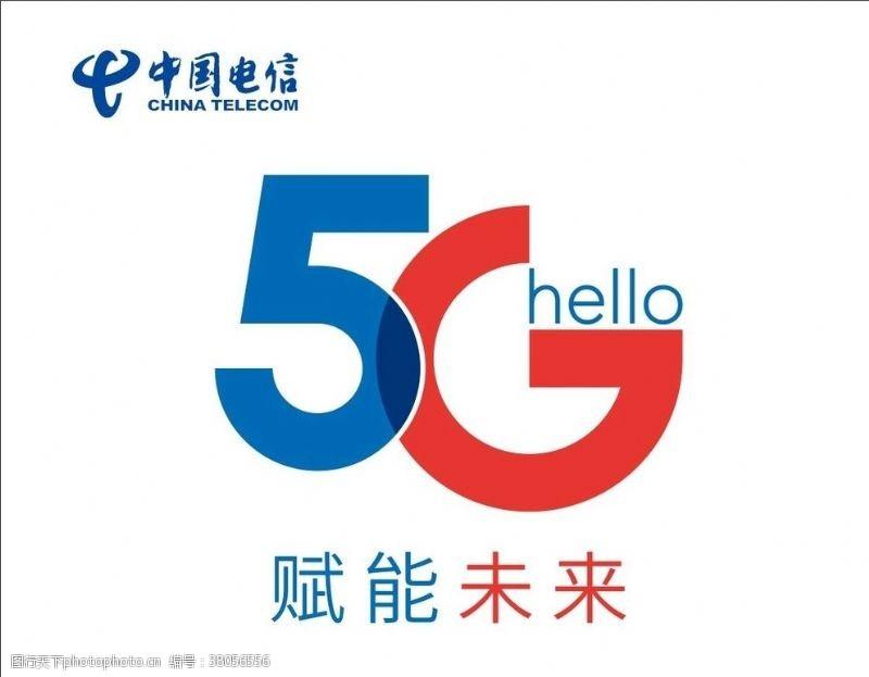 4g中国电信5G