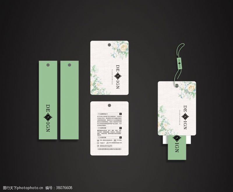 茶叶标志茶叶VI画册