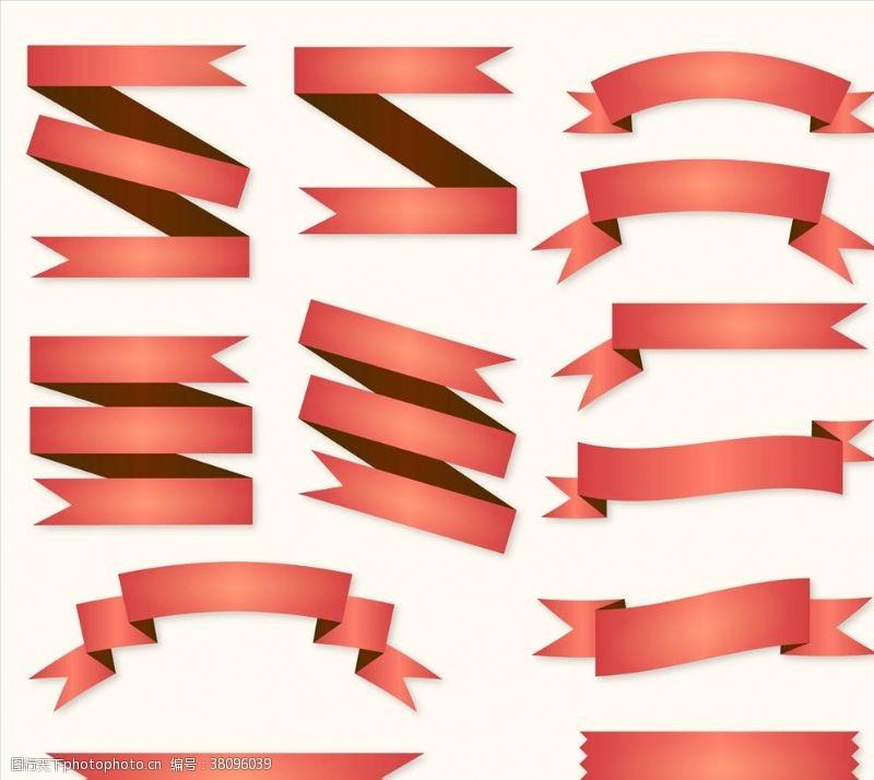 红丝带复古收集