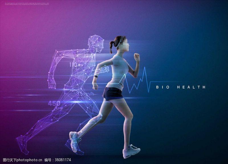 健身的美女健身海报