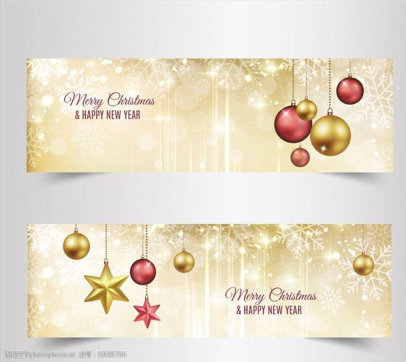 金色圣诞标语
