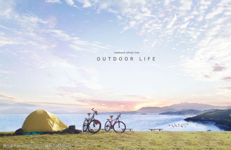 登山运动创意旅行合成海报