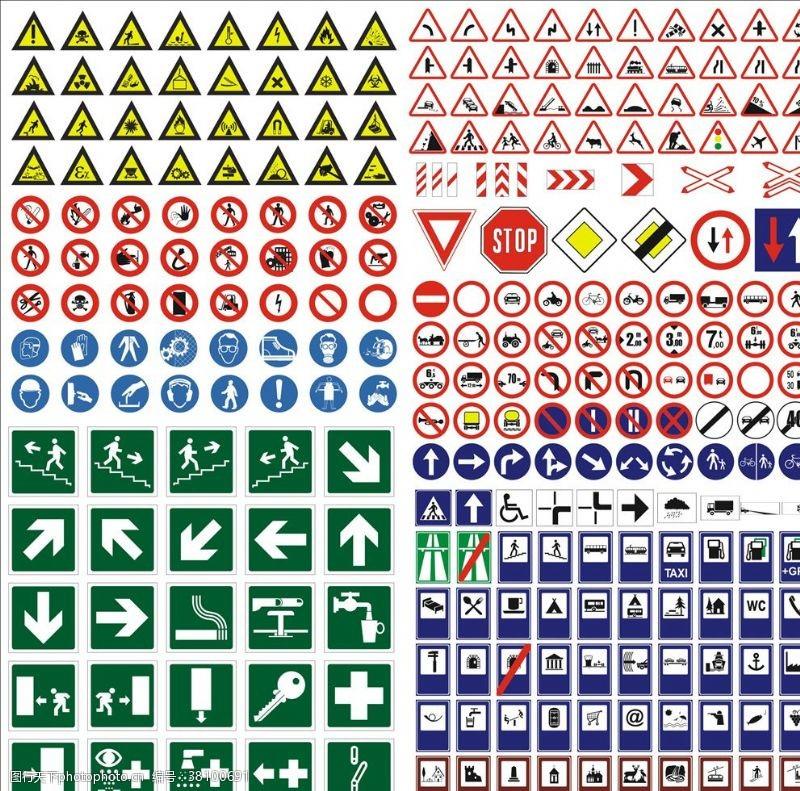 字体logo设计矢量标识