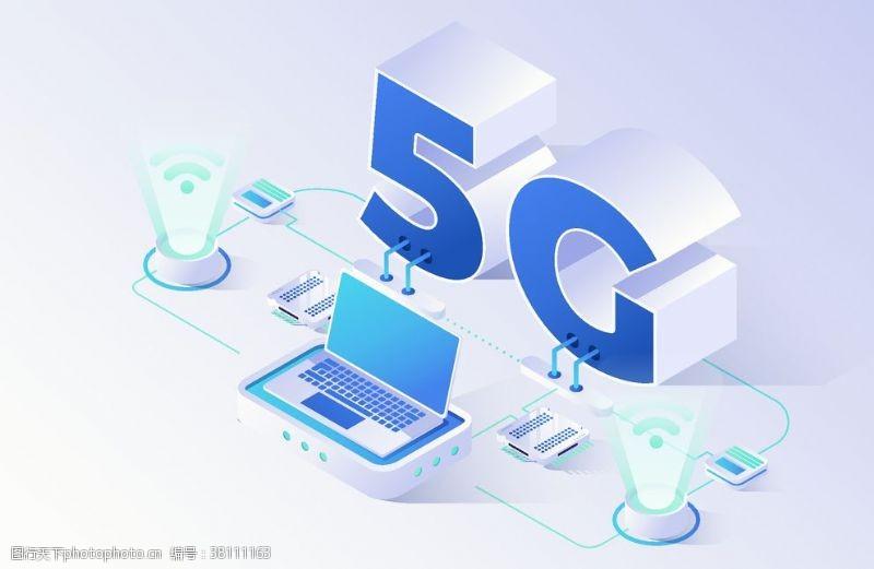 手机上网5G高速网络时代矢量素材