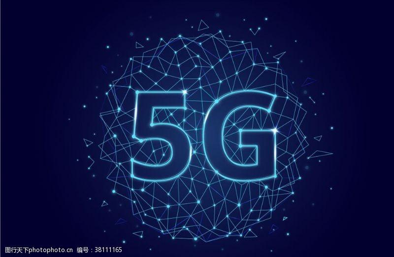 手机上网5G网络高速下载时代