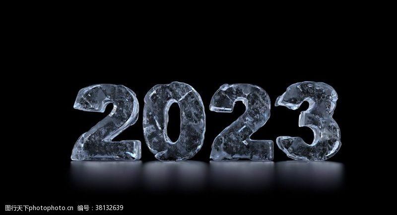水晶字3冰塊字體2023
