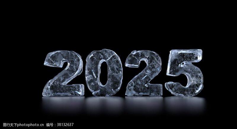 水晶字3冰塊字體2025
