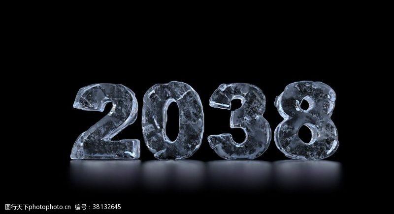水晶字3冰塊字體2038