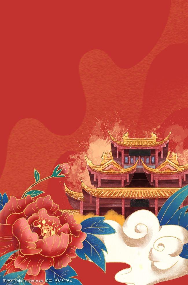 新年喜庆背景海报