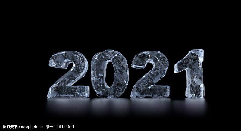 水晶字3冰塊字體2021