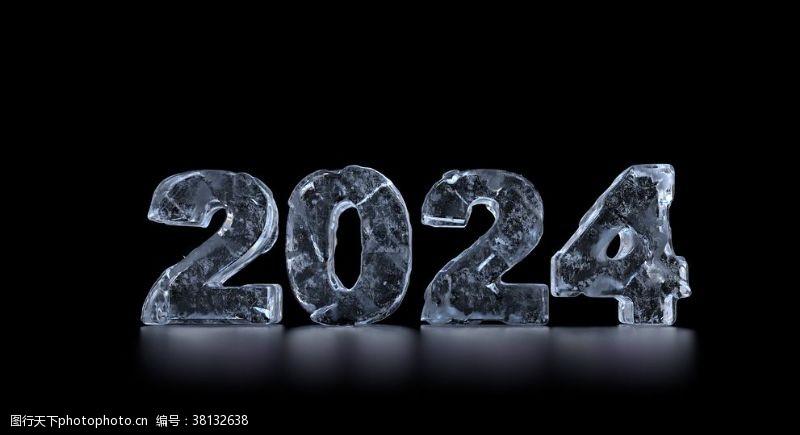 水晶字3冰塊字體2024