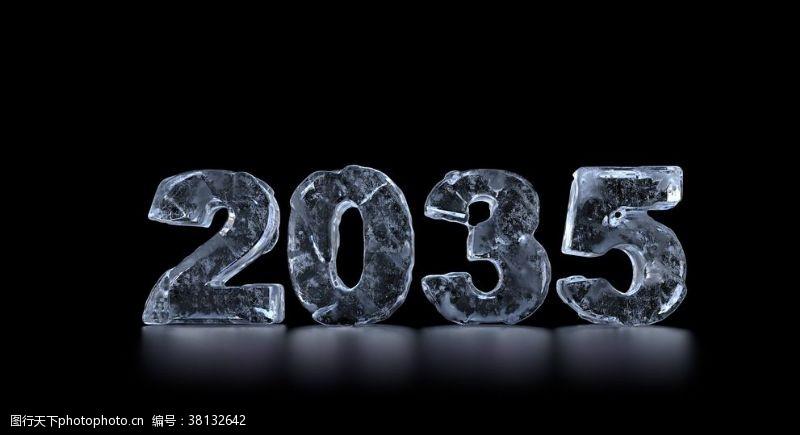 水晶字3冰塊字體2035