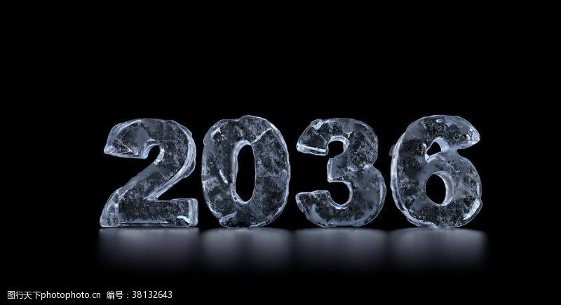 水晶字3冰塊字體2036