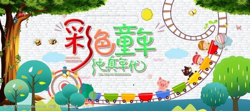 韩国背景卡通幼儿园