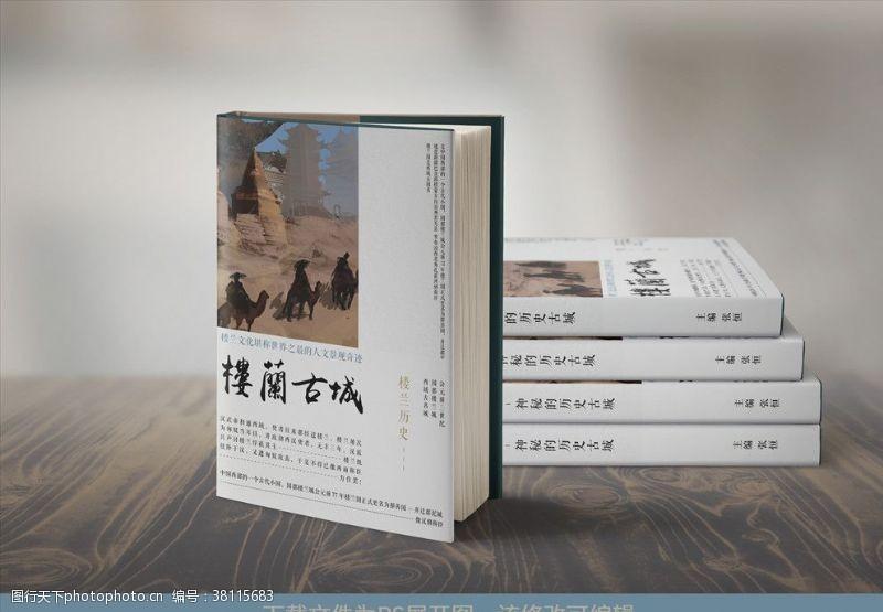 书籍装帧设计书籍封面设计