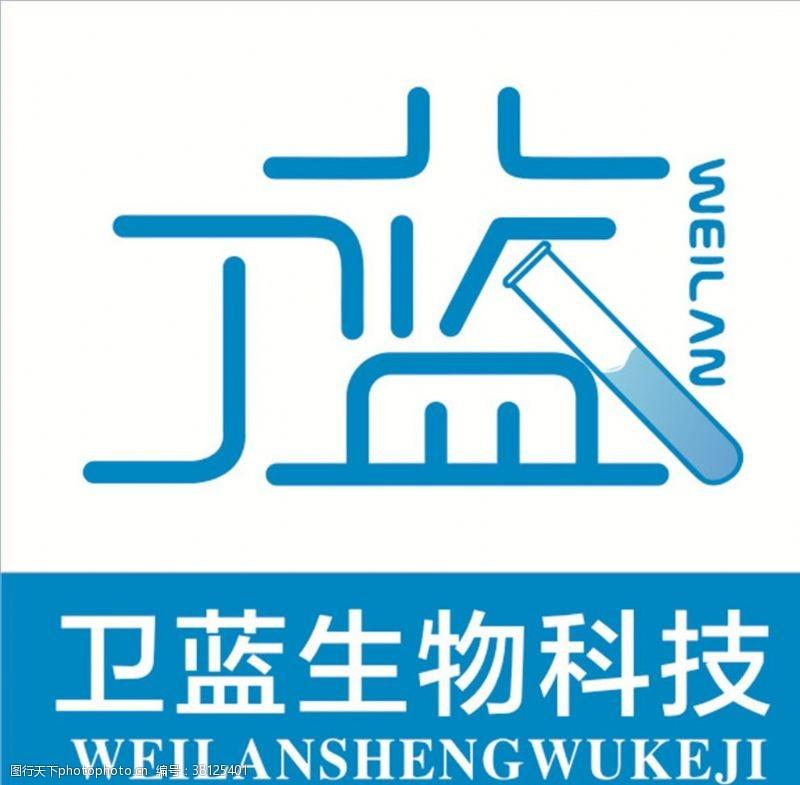 字体logo设计卫蓝科技