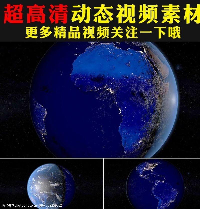 日食星际穿越地球太空宇宙行星视频