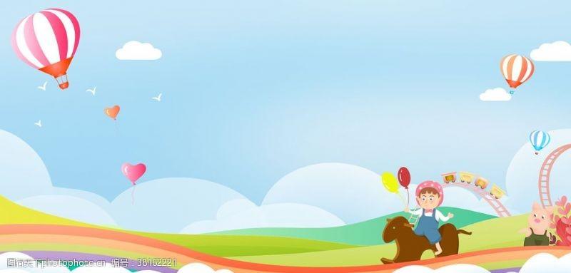 卡通幼儿园展板幼儿园背景