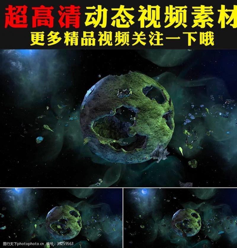 日食科技探索宇宙太空地球动态视频