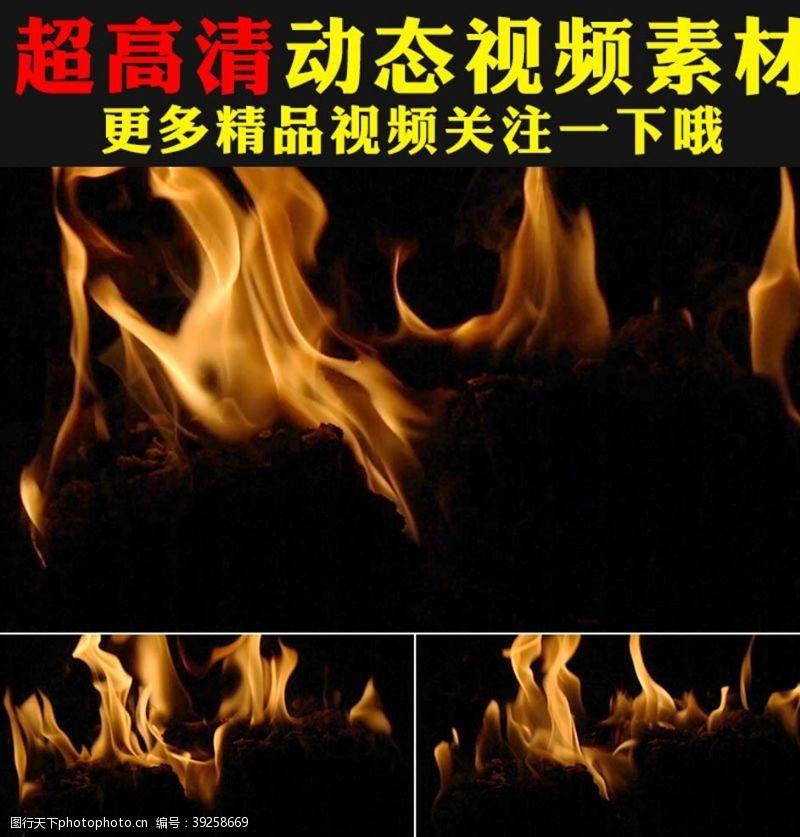 战争熊熊火焰燃烧火苗动态视频素材