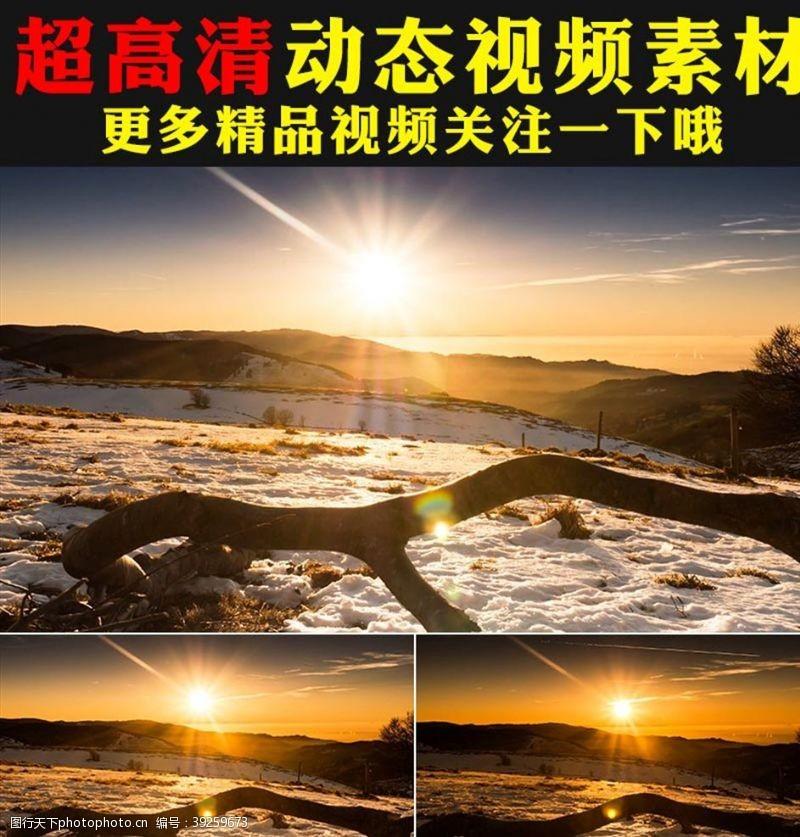 动态视频素材雪山日出日落天空