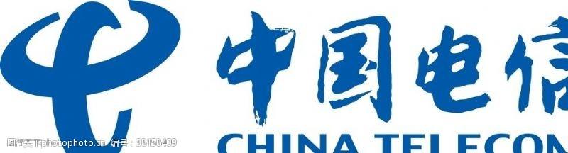 4g中国电信logo