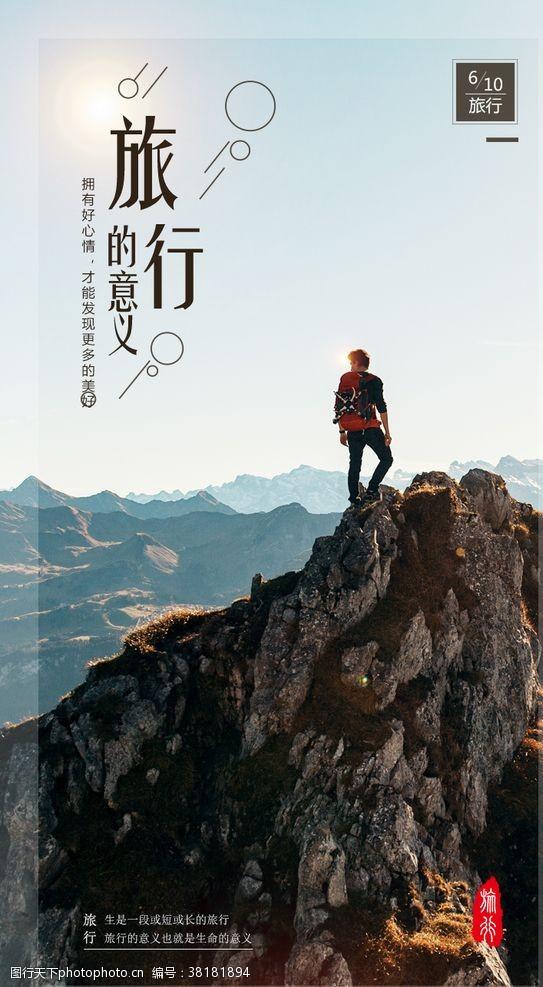 登山鞋登山